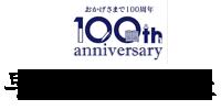 早田株式会社公式サイト